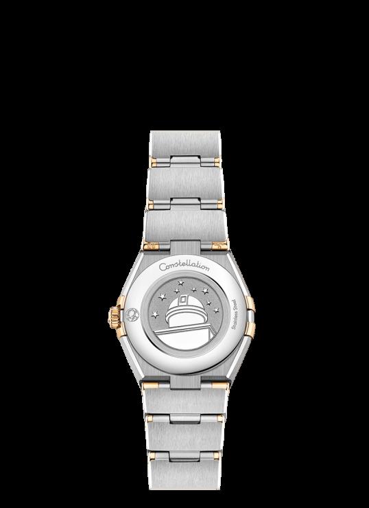 OMEGA Constellation Manhattan 25mm Steel and Yellow Gold Ladies Watch